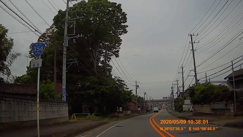 f:id:japan_route:20200705113629j:plain