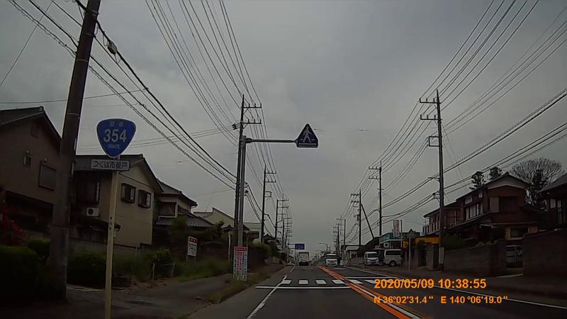 f:id:japan_route:20200705113639j:plain