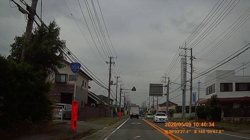 f:id:japan_route:20200705113653j:plain