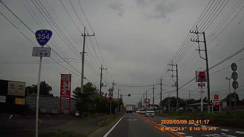 f:id:japan_route:20200705113657j:plain