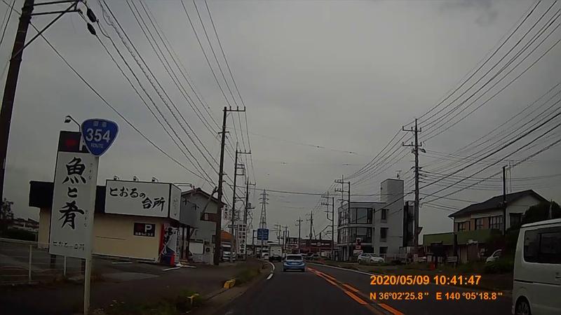 f:id:japan_route:20200705113703j:plain