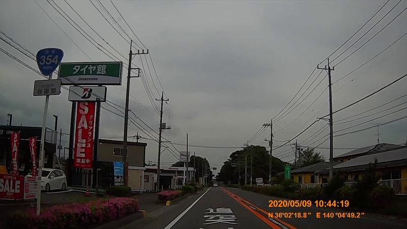 f:id:japan_route:20200705113707j:plain
