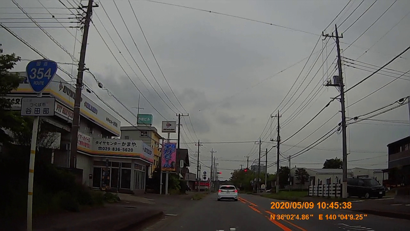 f:id:japan_route:20200705113712j:plain