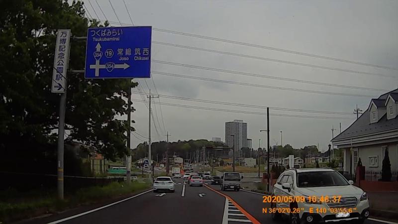 f:id:japan_route:20200705113717j:plain