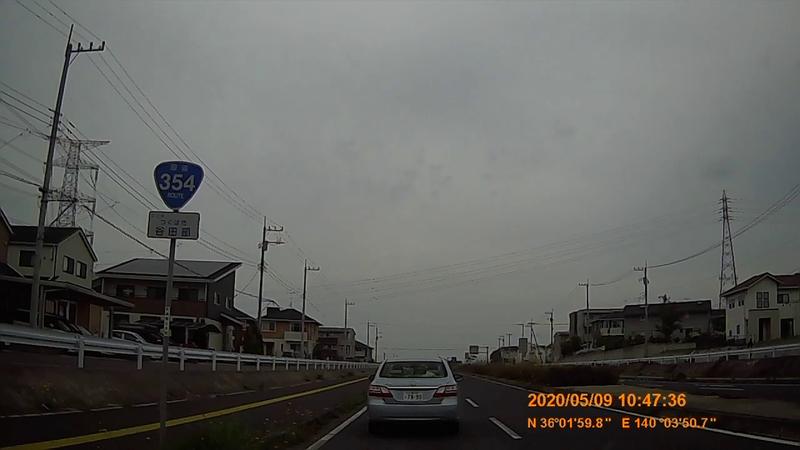 f:id:japan_route:20200705113726j:plain