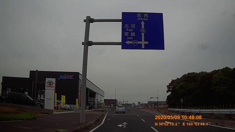 f:id:japan_route:20200705113731j:plain