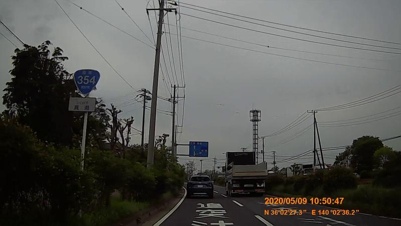 f:id:japan_route:20200705113752j:plain