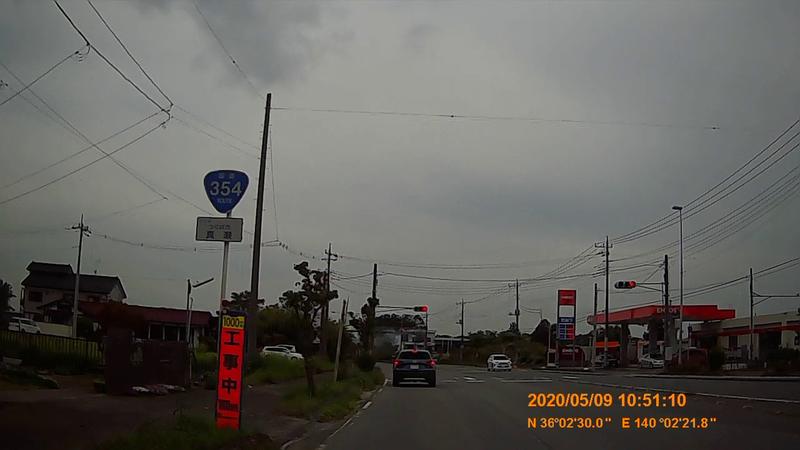 f:id:japan_route:20200705113756j:plain