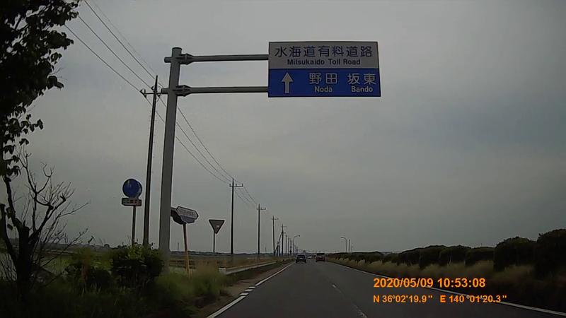 f:id:japan_route:20200705113814j:plain