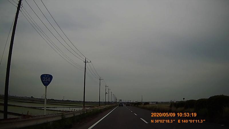 f:id:japan_route:20200705113819j:plain