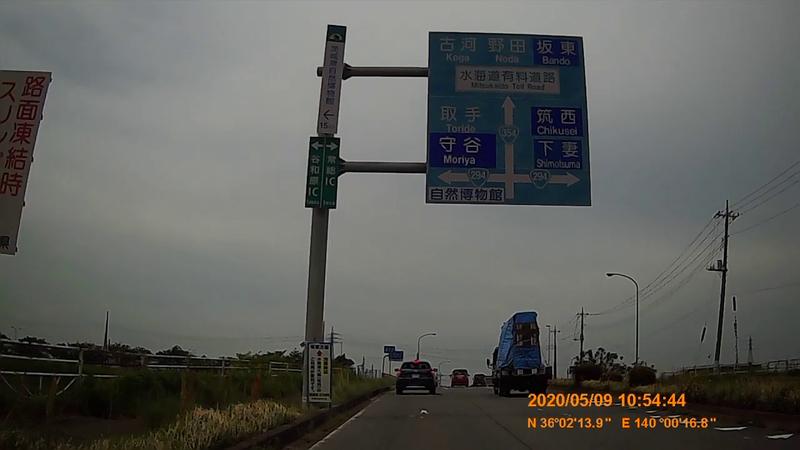 f:id:japan_route:20200705113825j:plain