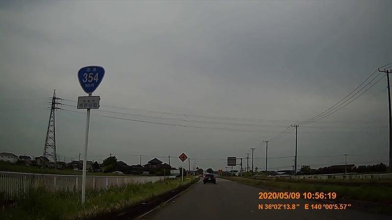 f:id:japan_route:20200705113833j:plain