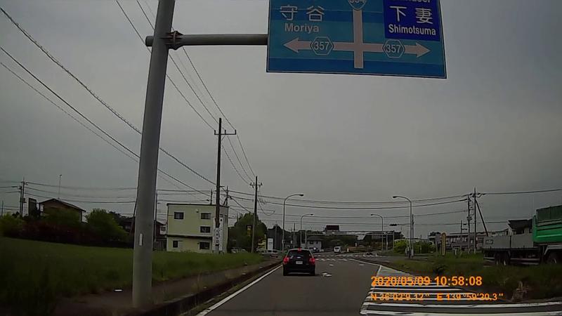 f:id:japan_route:20200705113848j:plain