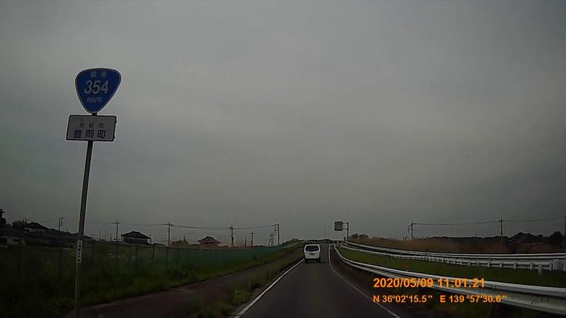 f:id:japan_route:20200705113915j:plain