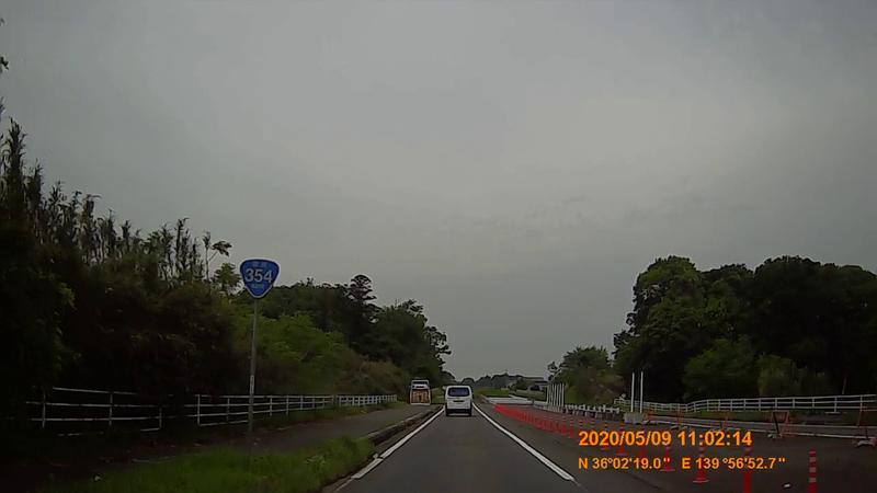 f:id:japan_route:20200705113924j:plain