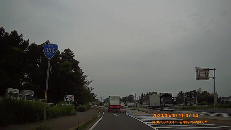 f:id:japan_route:20200705113953j:plain