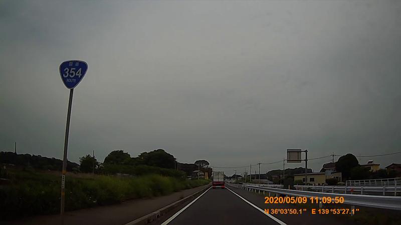 f:id:japan_route:20200705113957j:plain