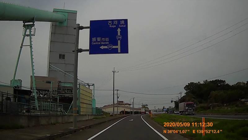 f:id:japan_route:20200705114001j:plain