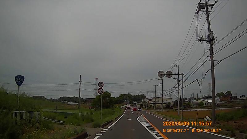 f:id:japan_route:20200705114011j:plain