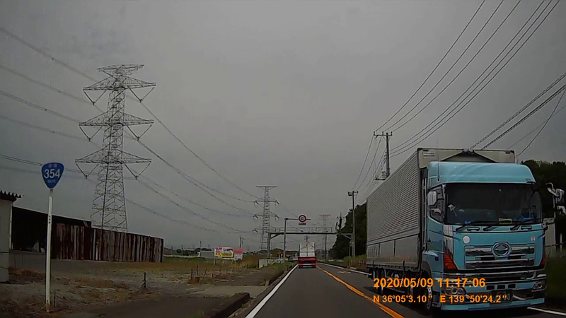 f:id:japan_route:20200705114015j:plain