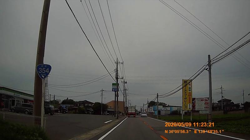 f:id:japan_route:20200705114039j:plain