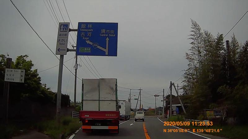 f:id:japan_route:20200705114043j:plain