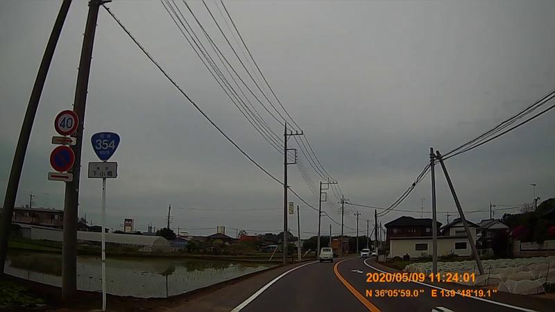 f:id:japan_route:20200705114053j:plain