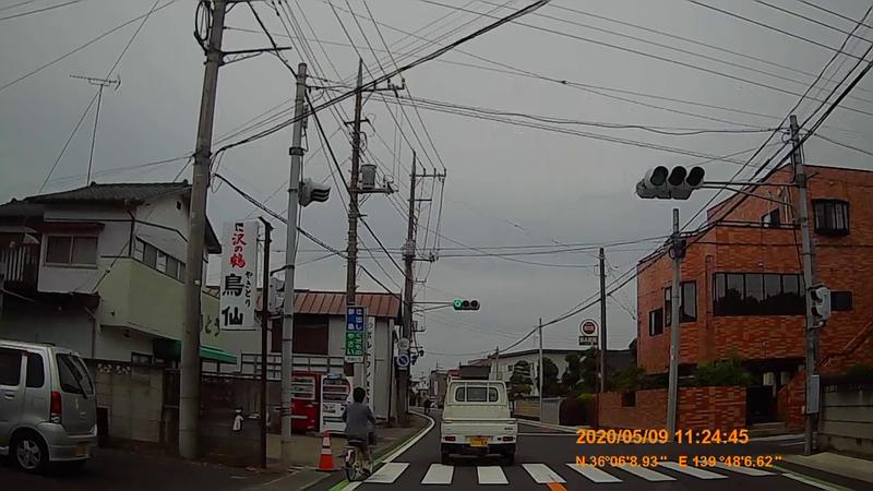 f:id:japan_route:20200705114059j:plain