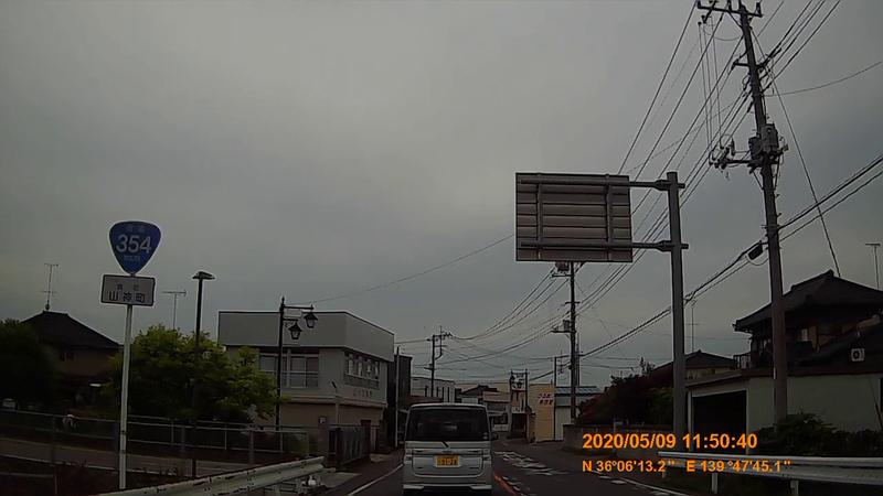 f:id:japan_route:20200705114104j:plain