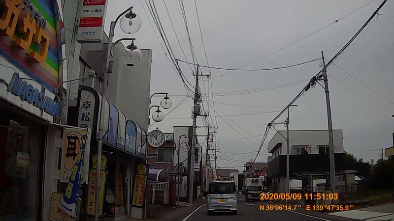 f:id:japan_route:20200705114108j:plain