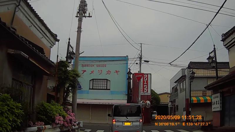 f:id:japan_route:20200705114112j:plain