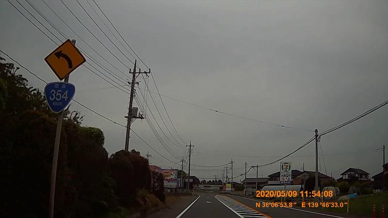 f:id:japan_route:20200705114141j:plain