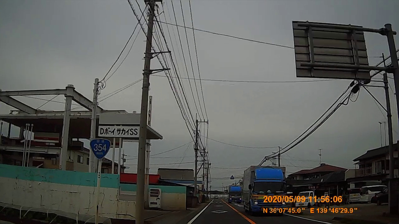 f:id:japan_route:20200705114207j:plain