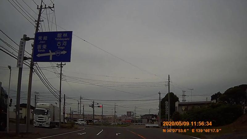 f:id:japan_route:20200705114211j:plain
