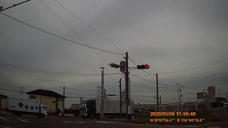 f:id:japan_route:20200705114216j:plain