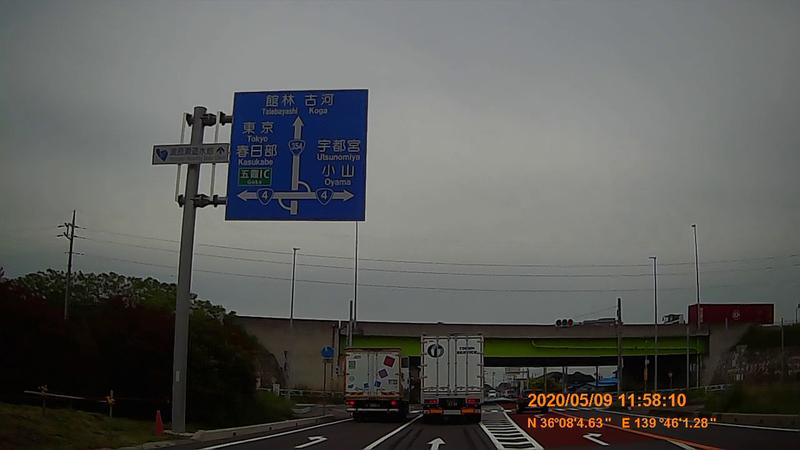 f:id:japan_route:20200705114220j:plain