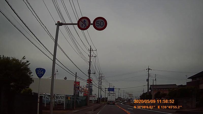 f:id:japan_route:20200705114229j:plain