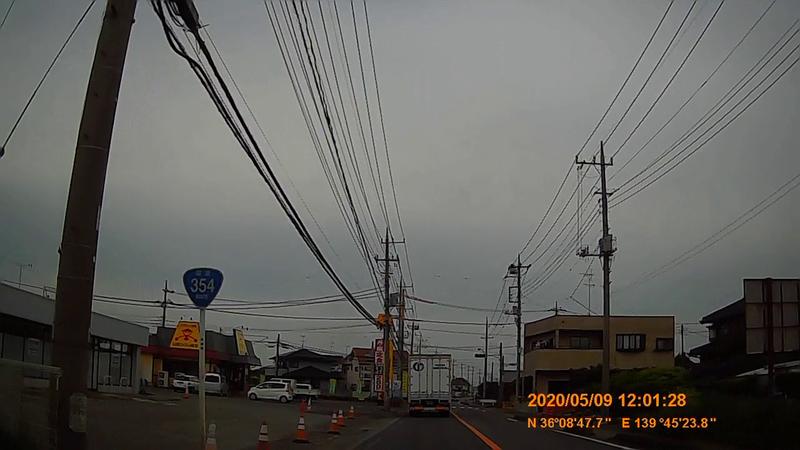 f:id:japan_route:20200705114244j:plain