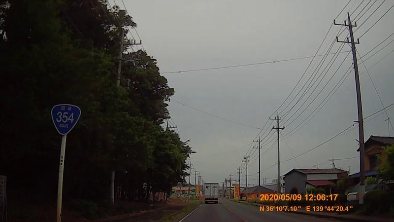 f:id:japan_route:20200705114254j:plain