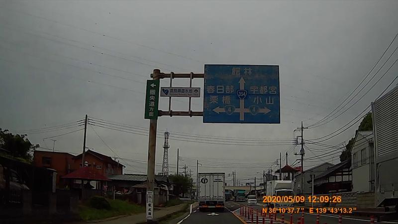 f:id:japan_route:20200705114310j:plain