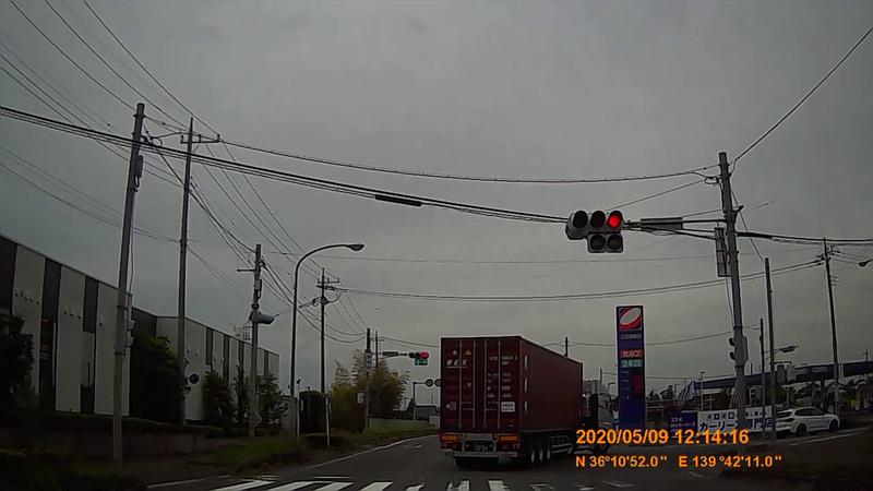f:id:japan_route:20200705114346j:plain
