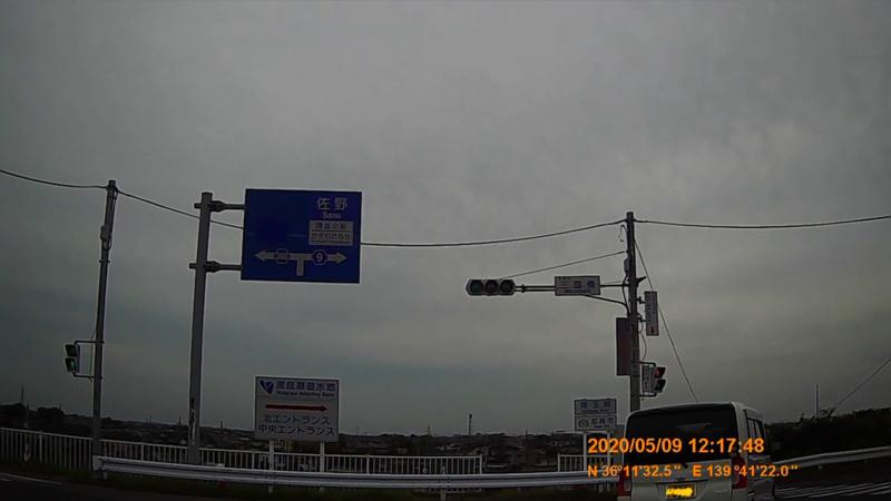 f:id:japan_route:20200705114401j:plain