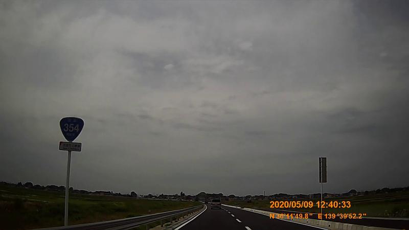 f:id:japan_route:20200705114428j:plain