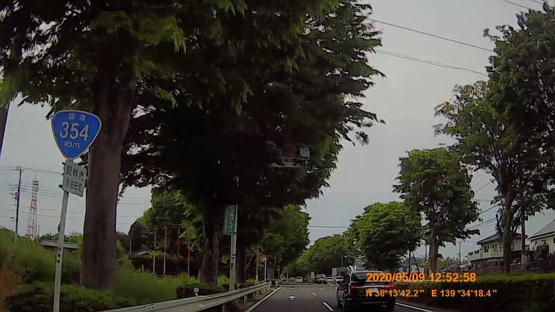 f:id:japan_route:20200705114547j:plain