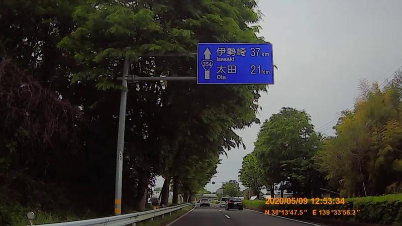 f:id:japan_route:20200705114552j:plain