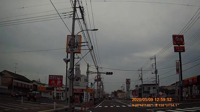 f:id:japan_route:20200705114606j:plain