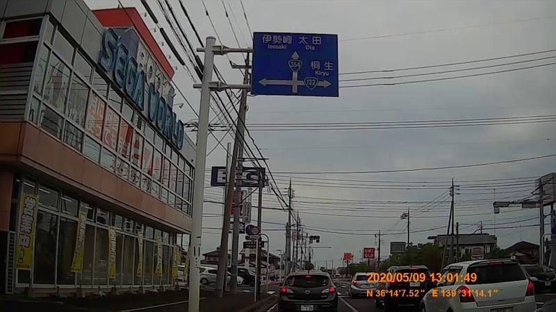 f:id:japan_route:20200705114614j:plain
