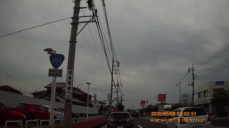 f:id:japan_route:20200705114624j:plain
