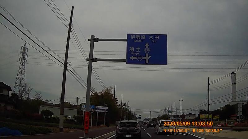 f:id:japan_route:20200705114628j:plain
