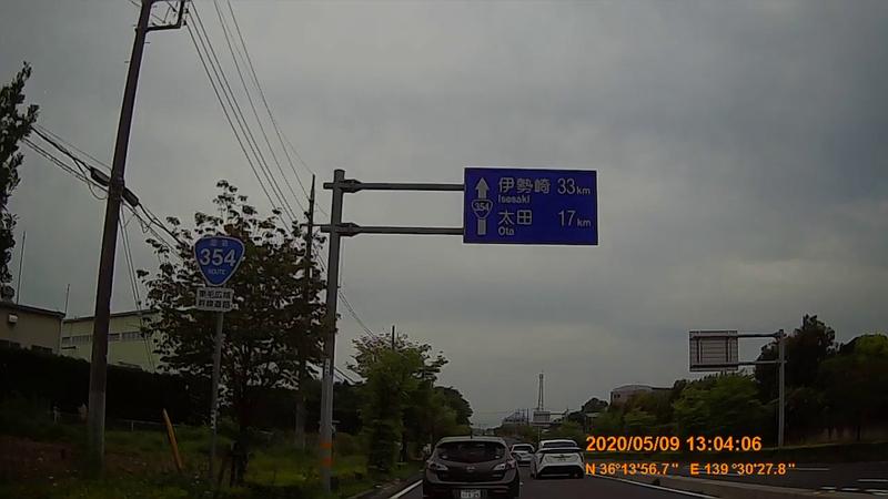 f:id:japan_route:20200705114638j:plain